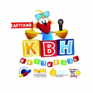 logoDetskii_775_Kivin
