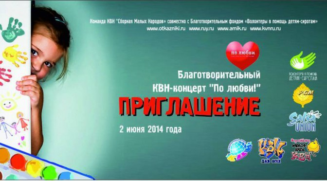 Novost8-1