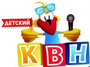 Лого Фестиваль 1