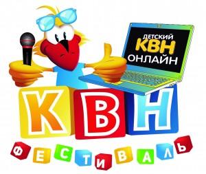 logo fest online